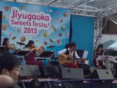 jiyugaoka-flamenco