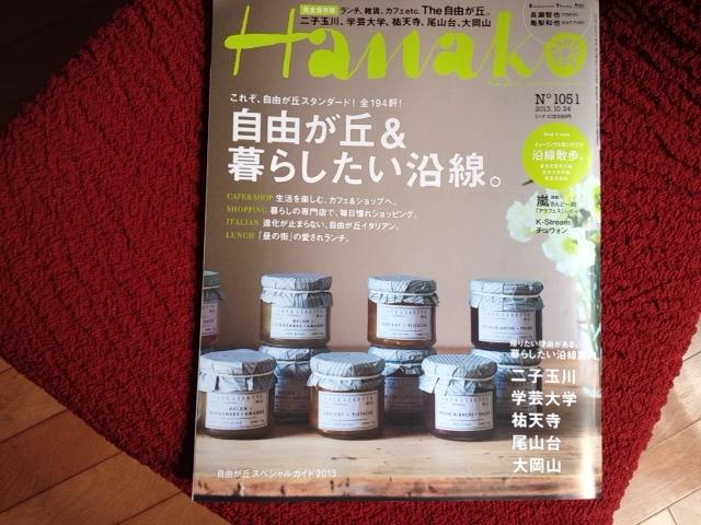 hanako1051