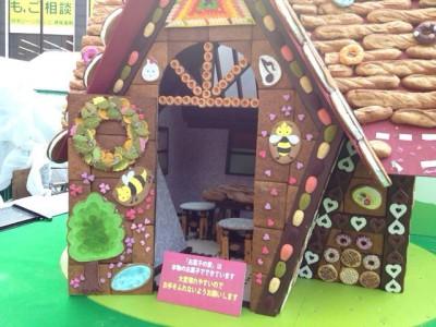 La casa de los dulces